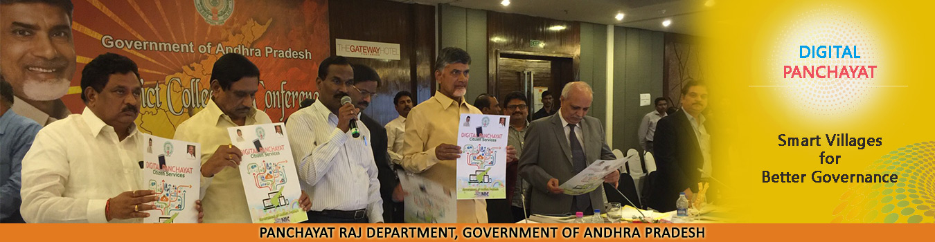 Launch of Digital Panchayat
